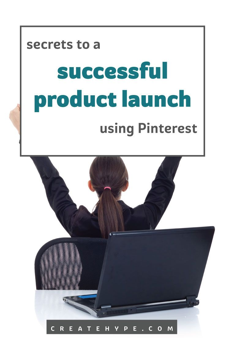 One of the best product launch steps involves focusing your marketing on Pinterest. Here's our guide to a successful product launch using Pinterest.